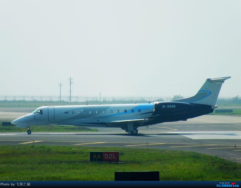 Re:[原创]CKG拍机(五一要到来,劳作在机场,为迎熊猫机,晒掉几层皮} EMBRAER ERJ-135 B-3098 重庆江北国际机场