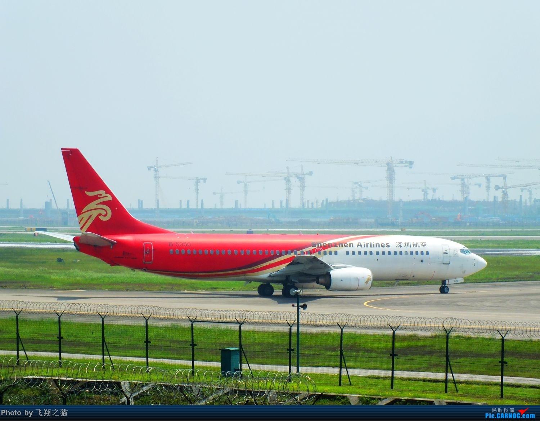 Re:[原创]CKG拍机(五一要到来,劳作在机场,为迎熊猫机,晒掉几层皮} BOEING 737-800 B-5050 重庆江北国际机场