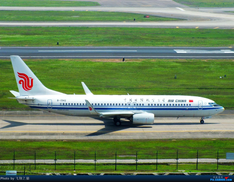 Re:[原创]CKG拍机(五一要到来,劳作在机场,为迎熊猫机,晒掉几层皮} BOEING 737-800 B-1942 重庆江北国际机场