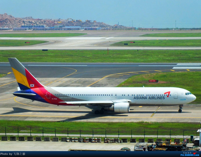 Re:[原创]CKG拍机(五一要到来,劳作在机场,为迎熊猫机,晒掉几层皮} BOEING 767-300 HL-7506 重庆江北国际机场