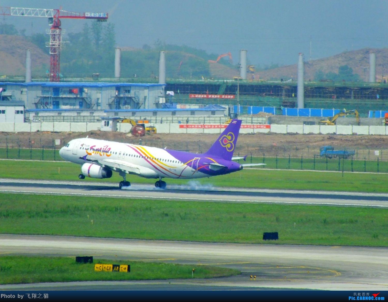 Re:[原创]CKG拍机(五一要到来,劳作在机场,为迎熊猫机,晒掉几层皮} AIRBUS A320-200 HS-TXE 重庆江北国际机场