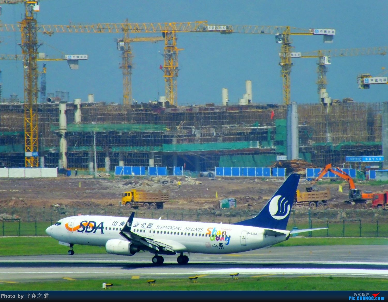 Re:[原创]CKG拍机(五一要到来,劳作在机场,为迎熊猫机,晒掉几层皮} BOEING 737-800 B-5351 重庆江北国际机场