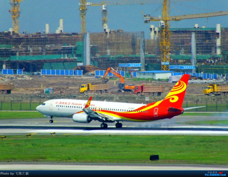 Re:[原创]CKG拍机(五一要到来,劳作在机场,为迎熊猫机,晒掉几层皮} BOEING 737-800 B-5853 重庆江北国际机场