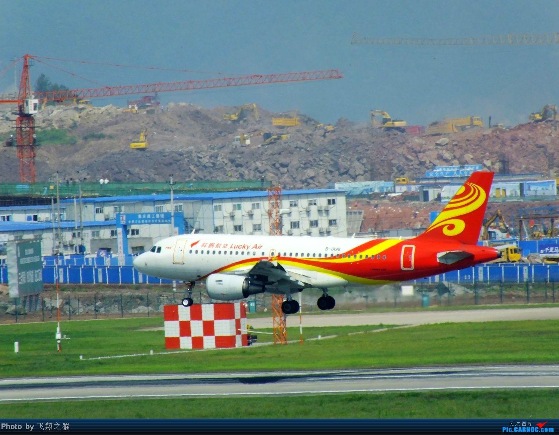 Re:[原创]CKG拍机(五一要到来,劳作在机场,为迎熊猫机,晒掉几层皮} AIRBUS A319 B-6198 重庆江北国际机场