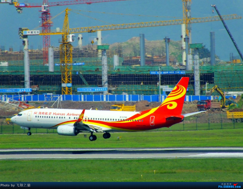 Re:[原创]CKG拍机(五一要到来,劳作在机场,为迎熊猫机,晒掉几层皮} BOEING 737-800 B-5798 重庆江北国际机场