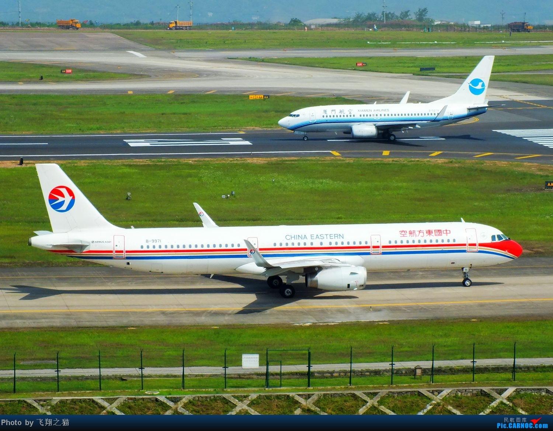 Re:[原创]CKG拍机(五一要到来,劳作在机场,为迎熊猫机,晒掉几层皮} AIRBUS A321 B-9971 重庆江北国际机场