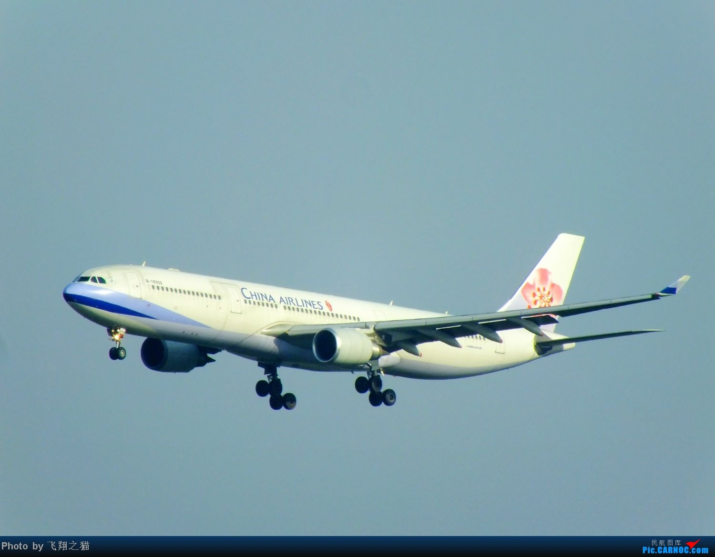 Re:[原创]CKG拍机(五一要到来,劳作在机场,为迎熊猫机,晒掉几层皮} AIRBUS A330-300 B-18302 重庆江北国际机场