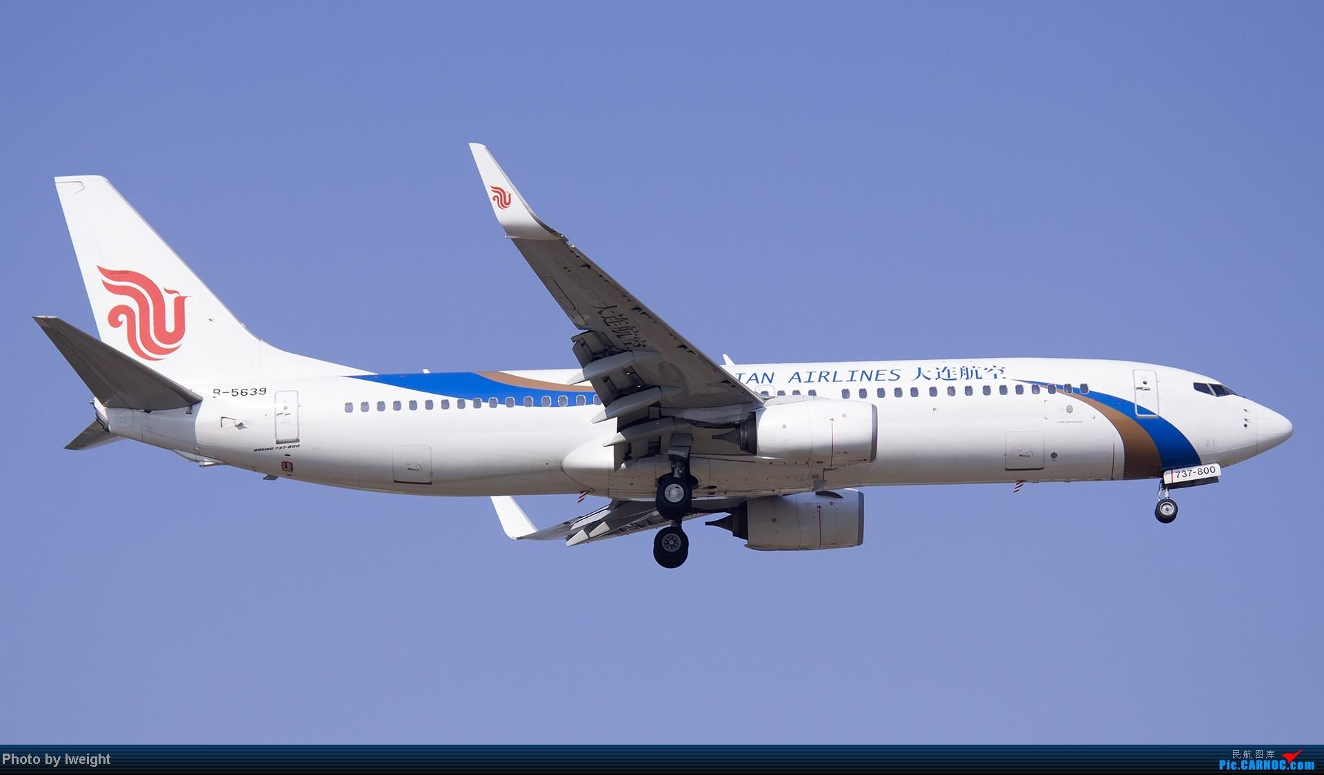 Re:[原创]北京难得的好天气,收获多种机型和彩绘,遗憾的是再次错过卡航巴塞罗那彩绘 BOEING 737-800 B-5639 中国北京首都机场