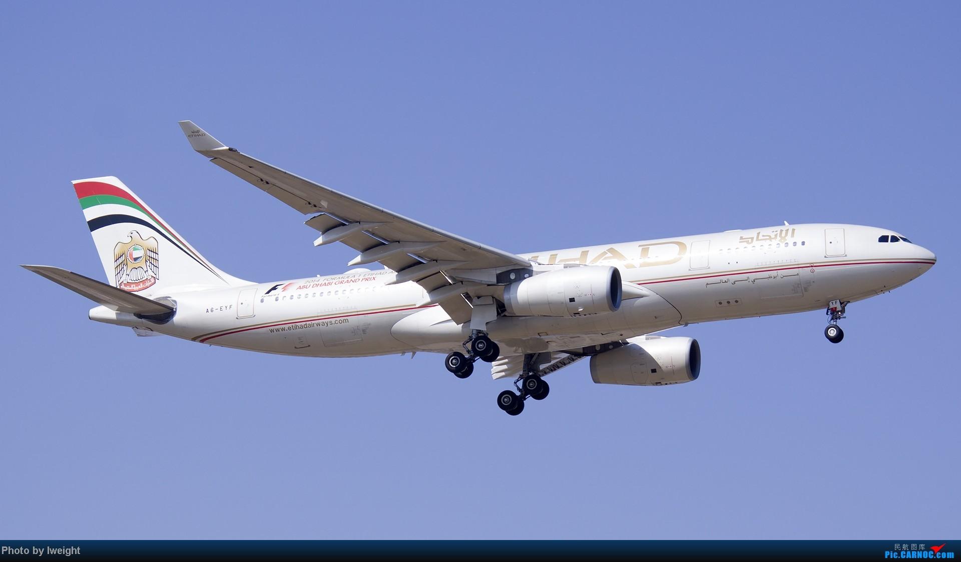 Re:[原创]北京难得的好天气,收获多种机型和彩绘,遗憾的是再次错过卡航巴塞罗那彩绘 AIRBUS A330-200 A6-EYF 中国北京首都机场