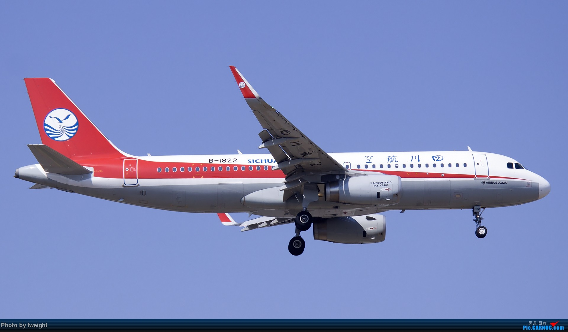 Re:[原创]北京难得的好天气,收获多种机型和彩绘,遗憾的是再次错过卡航巴塞罗那彩绘 AIRBUS A320-200 B-1822 中国北京首都机场