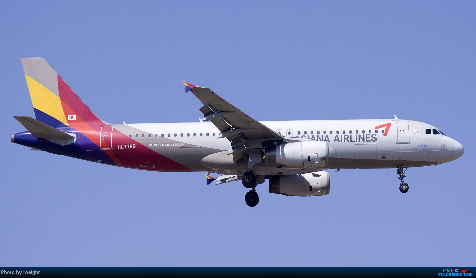 Re:[原创]北京难得的好天气,收获多种机型和彩绘,遗憾的是再次错过卡航巴塞罗那彩绘 AIRBUS A320-200 HL7769 中国北京首都机场