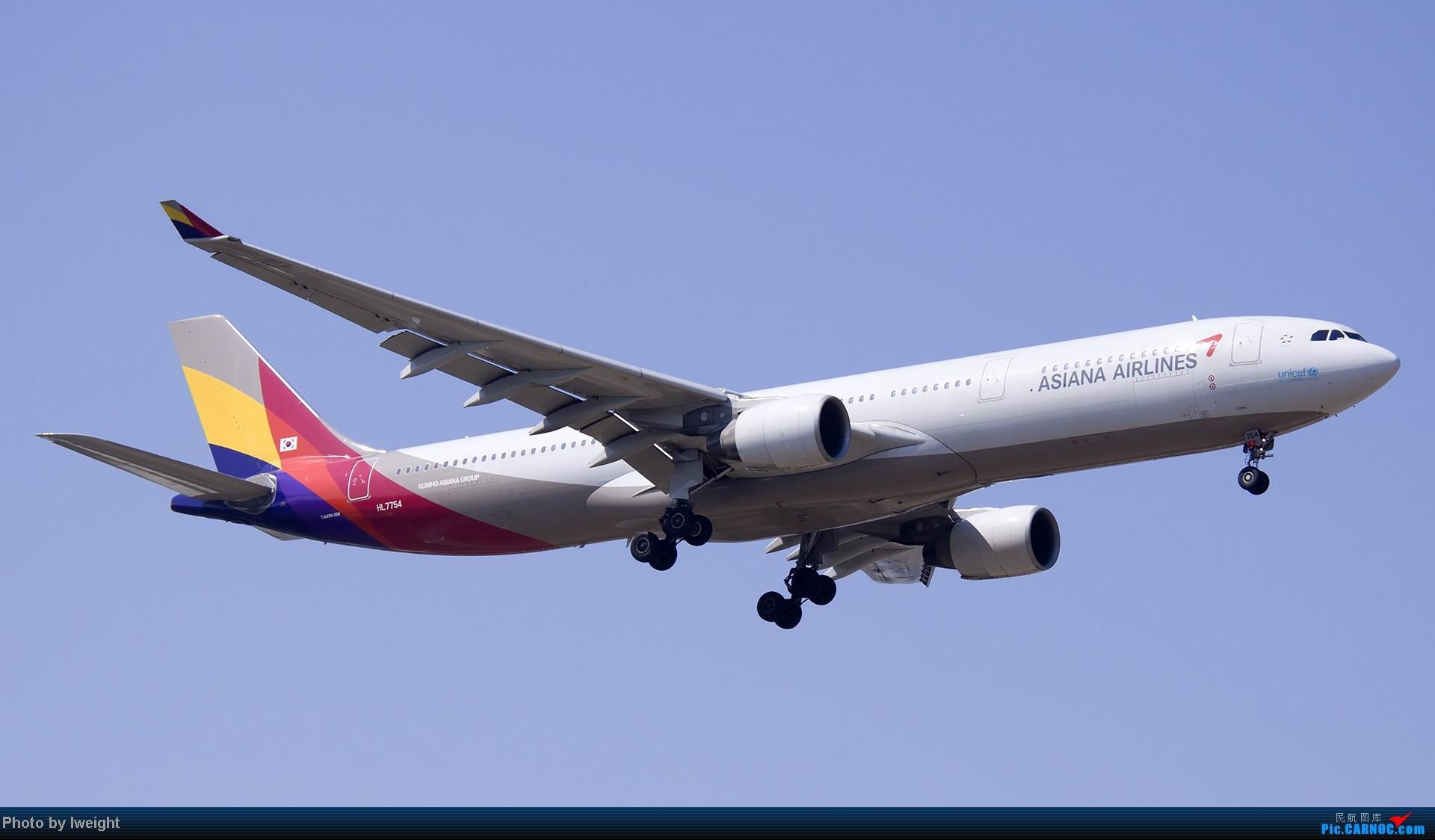 Re:[原创]北京难得的好天气,收获多种机型和彩绘,遗憾的是再次错过卡航巴塞罗那彩绘 AIRBUS A330-300 HL7754 中国北京首都机场