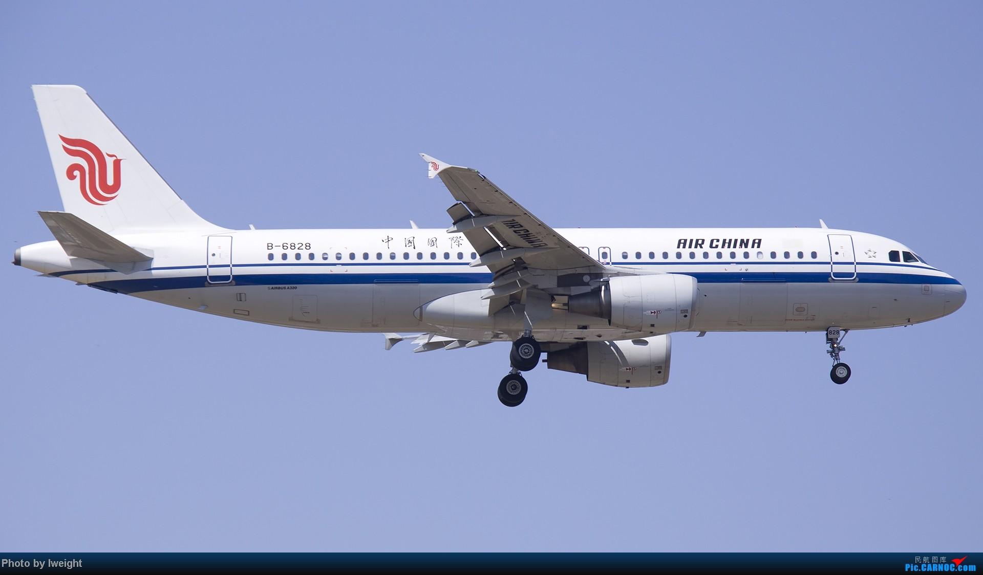 Re:[原创]北京难得的好天气,收获多种机型和彩绘,遗憾的是再次错过卡航巴塞罗那彩绘 AIRBUS A320-200 B-6828 中国北京首都机场