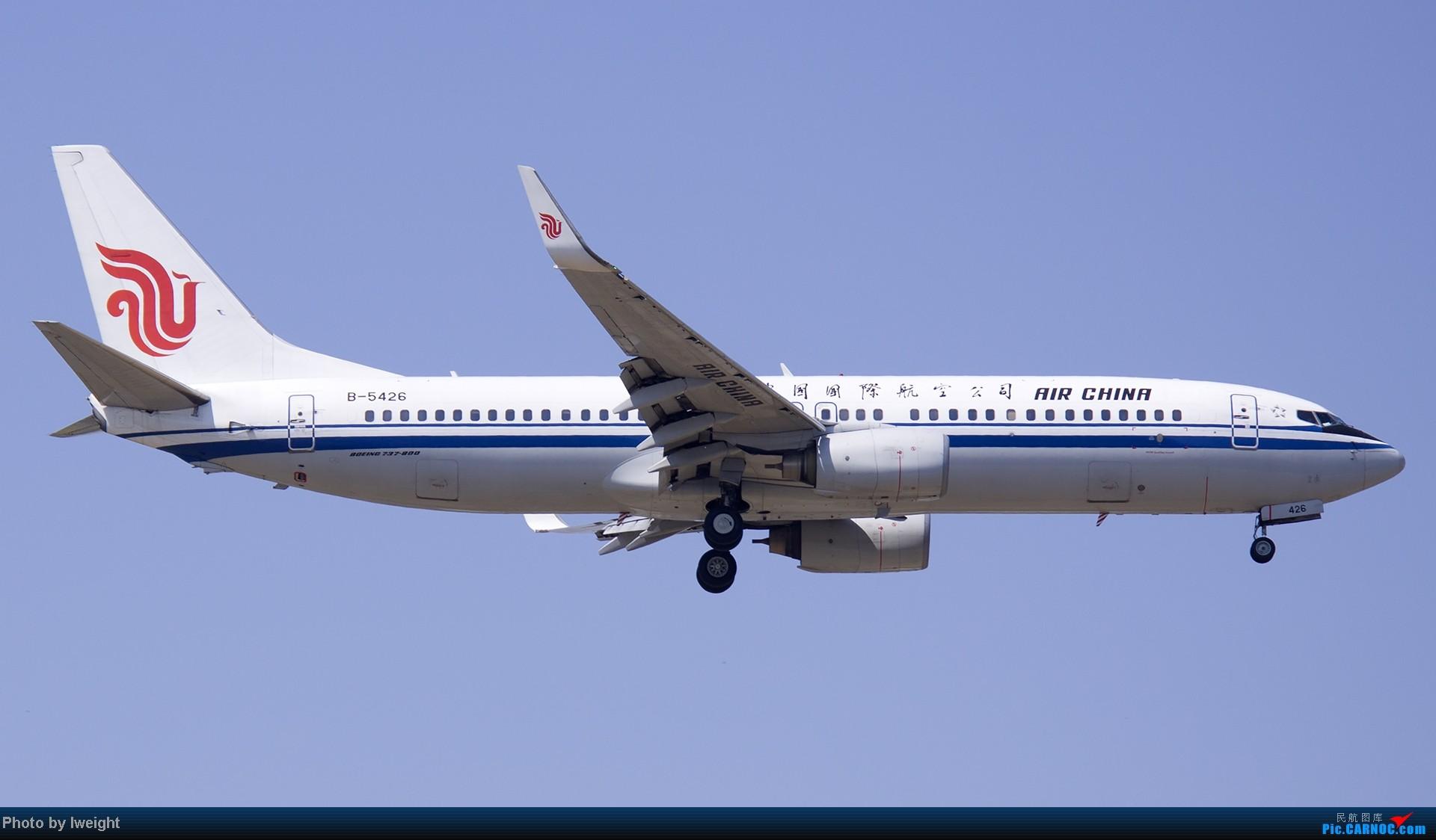 Re:[原创]北京难得的好天气,收获多种机型和彩绘,遗憾的是再次错过卡航巴塞罗那彩绘 BOEING 737-800 B-5426 中国北京首都机场