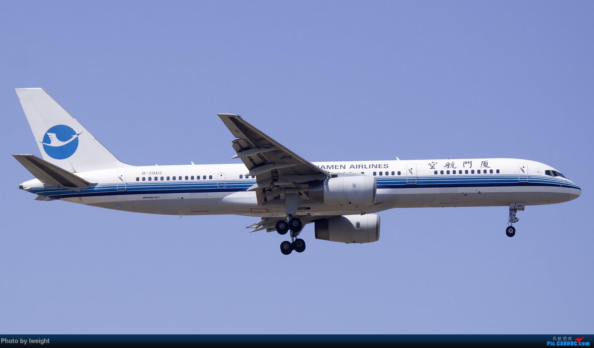 Re:[原创]北京难得的好天气,收获多种机型和彩绘,遗憾的是再次错过卡航巴塞罗那彩绘 BOEING 757-200 B-2862 中国北京首都机场