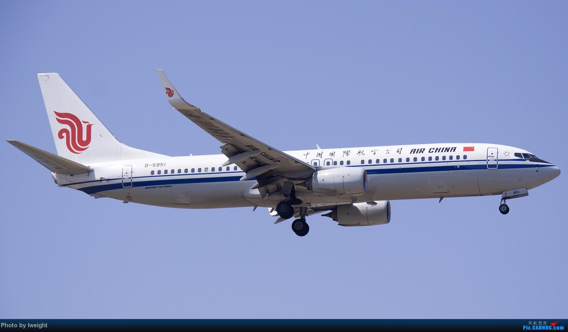 Re:[原创]北京难得的好天气,收获多种机型和彩绘,遗憾的是再次错过卡航巴塞罗那彩绘 BOEING 737-800 B-5851 中国北京首都机场