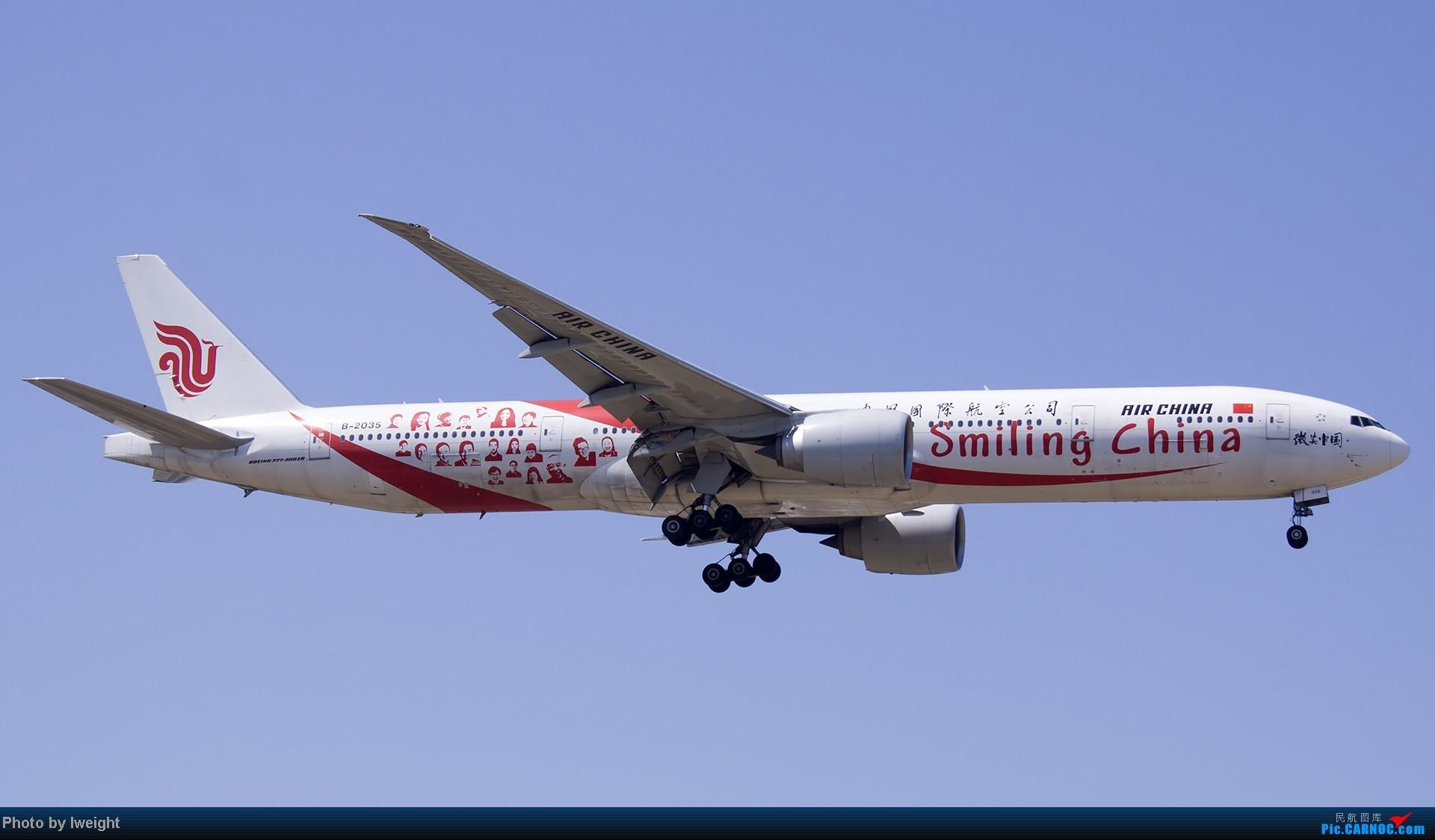 Re:[原创]北京难得的好天气,收获多种机型和彩绘,遗憾的是再次错过卡航巴塞罗那彩绘 BOEING 777-300 B-2035 中国北京首都机场