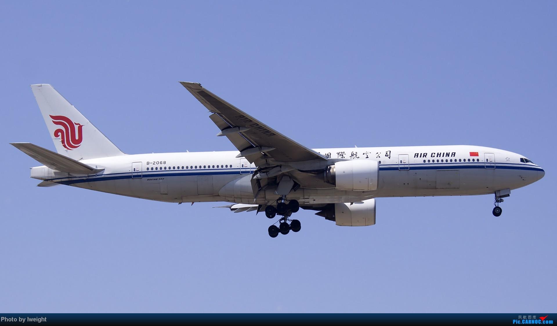 Re:[原创]北京难得的好天气,收获多种机型和彩绘,遗憾的是再次错过卡航巴塞罗那彩绘 BOEING 777-200 B-2068 中国北京首都机场