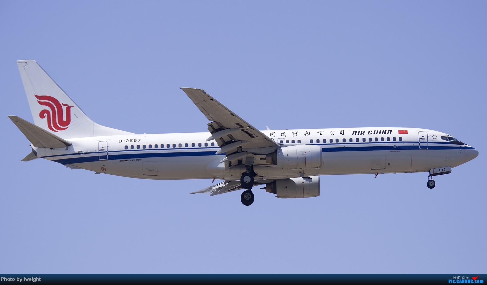Re:[原创]北京难得的好天气,收获多种机型和彩绘,遗憾的是再次错过卡航巴塞罗那彩绘 BOEING 737-800 B-2657 中国北京首都机场