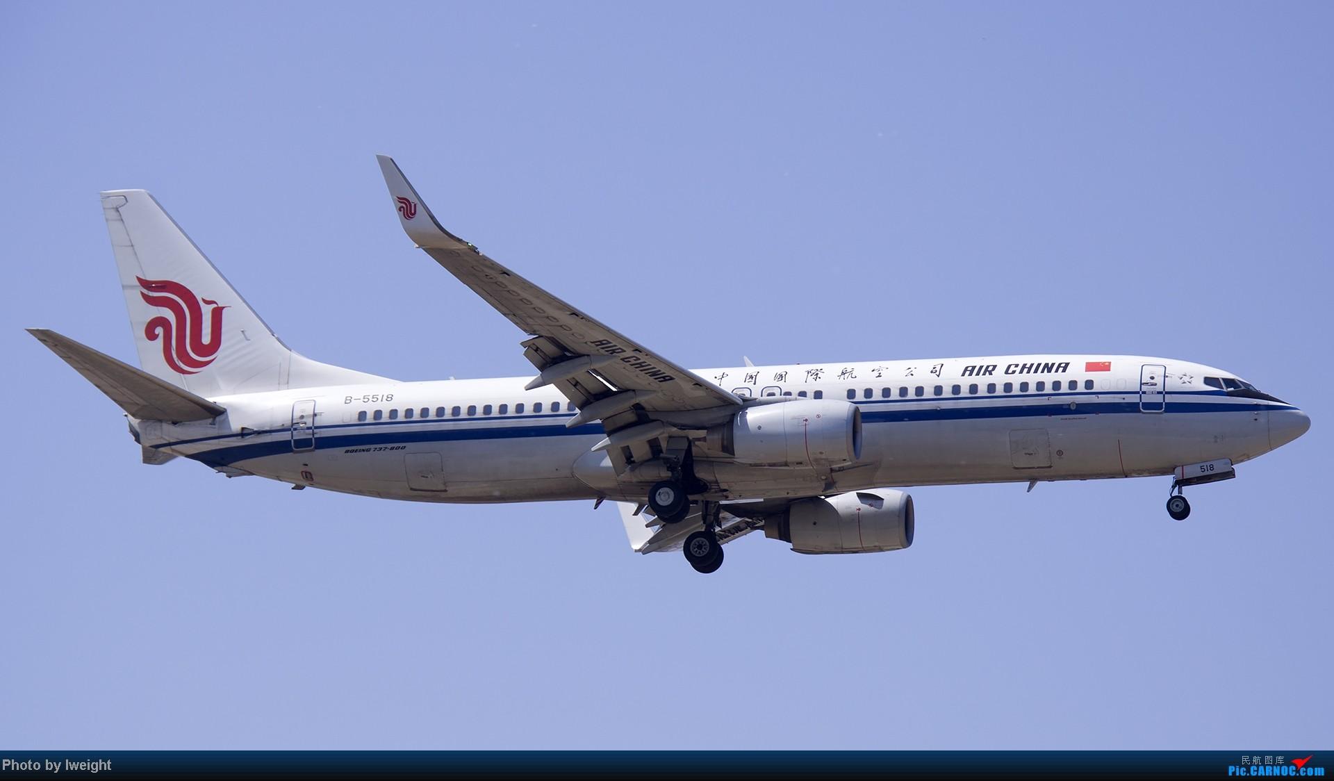Re:[原创]北京难得的好天气,收获多种机型和彩绘,遗憾的是再次错过卡航巴塞罗那彩绘 BOEING 737-800 B-5518 中国北京首都机场