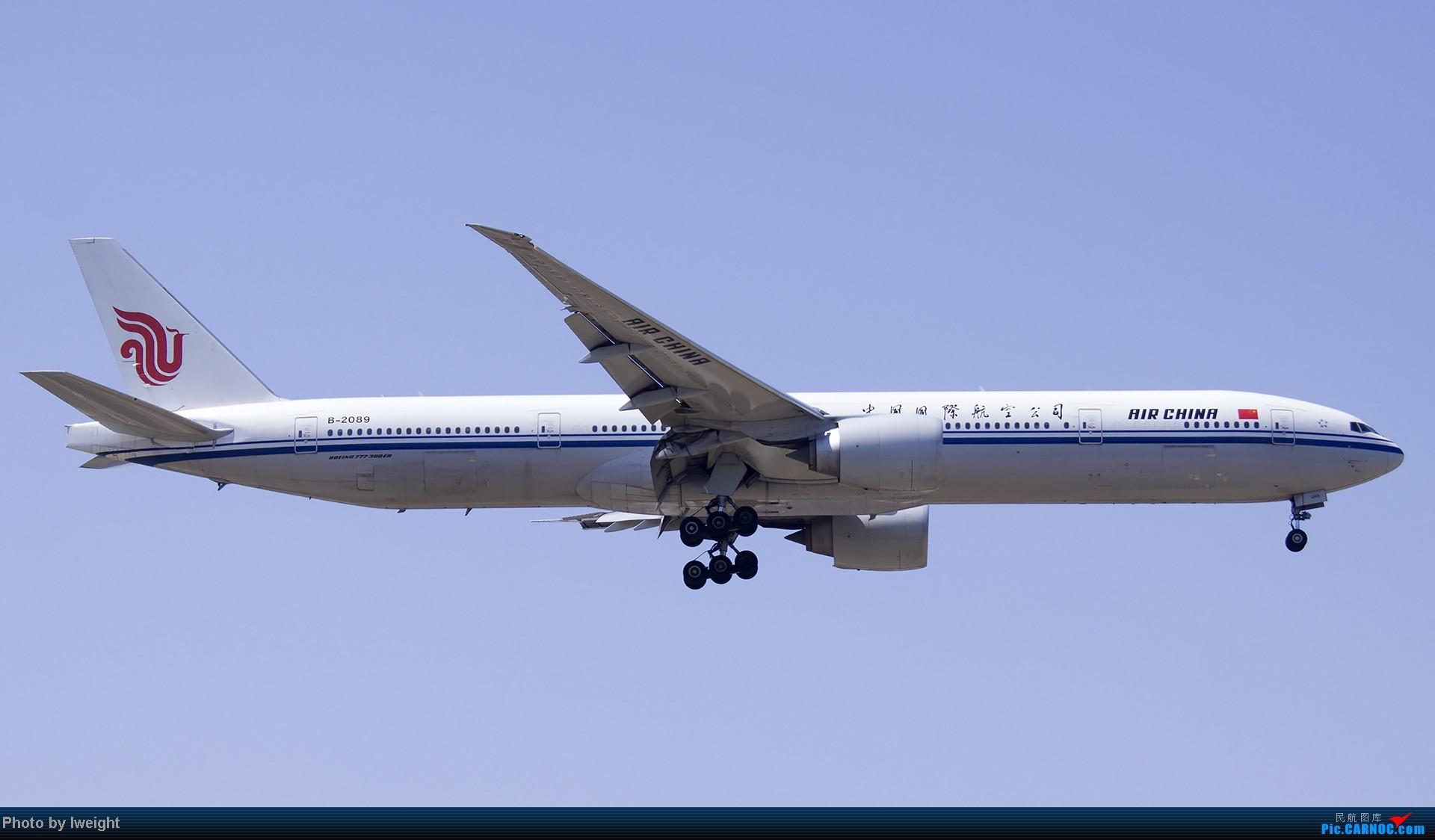 Re:[原创]北京难得的好天气,收获多种机型和彩绘,遗憾的是再次错过卡航巴塞罗那彩绘 BOEING 777-300 B-2089 中国北京首都机场