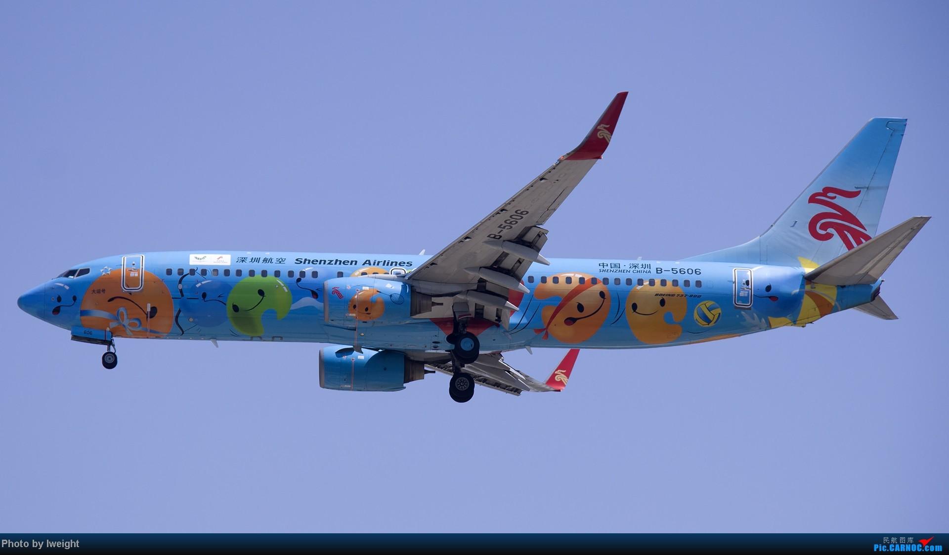Re:[原创]北京难得的好天气,收获多种机型和彩绘,遗憾的是再次错过卡航巴塞罗那彩绘 BOEING 737-800 B-5606 中国北京首都机场