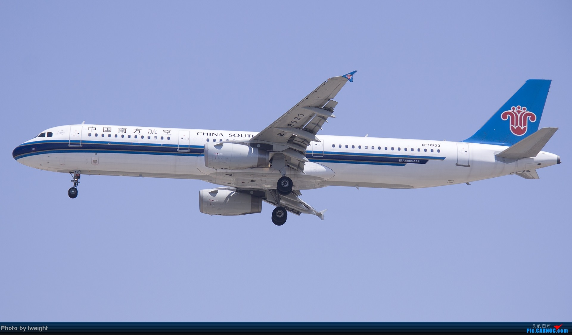 Re:[原创]北京难得的好天气,收获多种机型和彩绘,遗憾的是再次错过卡航巴塞罗那彩绘 AIRBUS A321-200 B-9933 中国北京首都机场