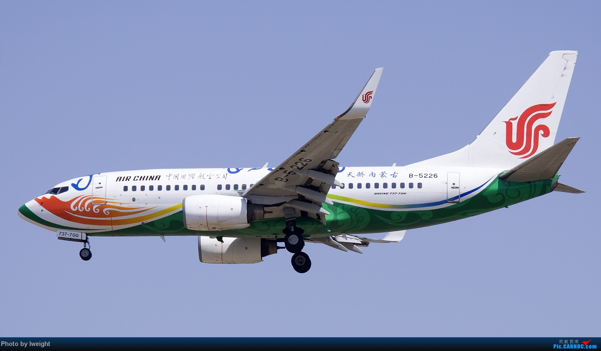 Re:[原创]北京难得的好天气,收获多种机型和彩绘,遗憾的是再次错过卡航巴塞罗那彩绘 BOEING 737-700 B-5226 中国北京首都机场