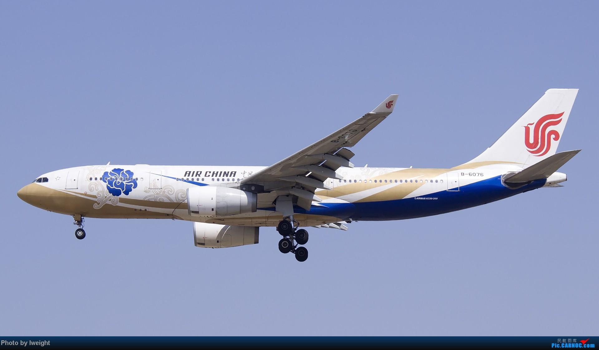 Re:[原创]北京难得的好天气,收获多种机型和彩绘,遗憾的是再次错过卡航巴塞罗那彩绘 AIRBUS A330-200 B-6076 中国北京首都机场