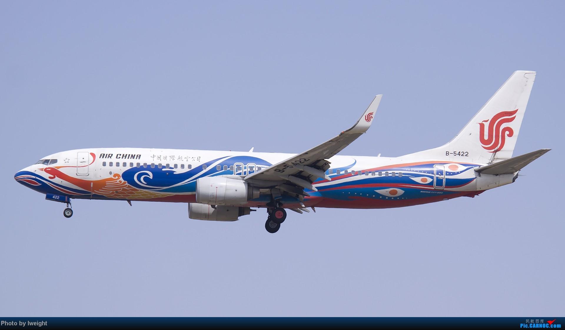 Re:[原创]北京难得的好天气,收获多种机型和彩绘,遗憾的是再次错过卡航巴塞罗那彩绘 BOEING 737-800 B-5422 中国北京首都机场