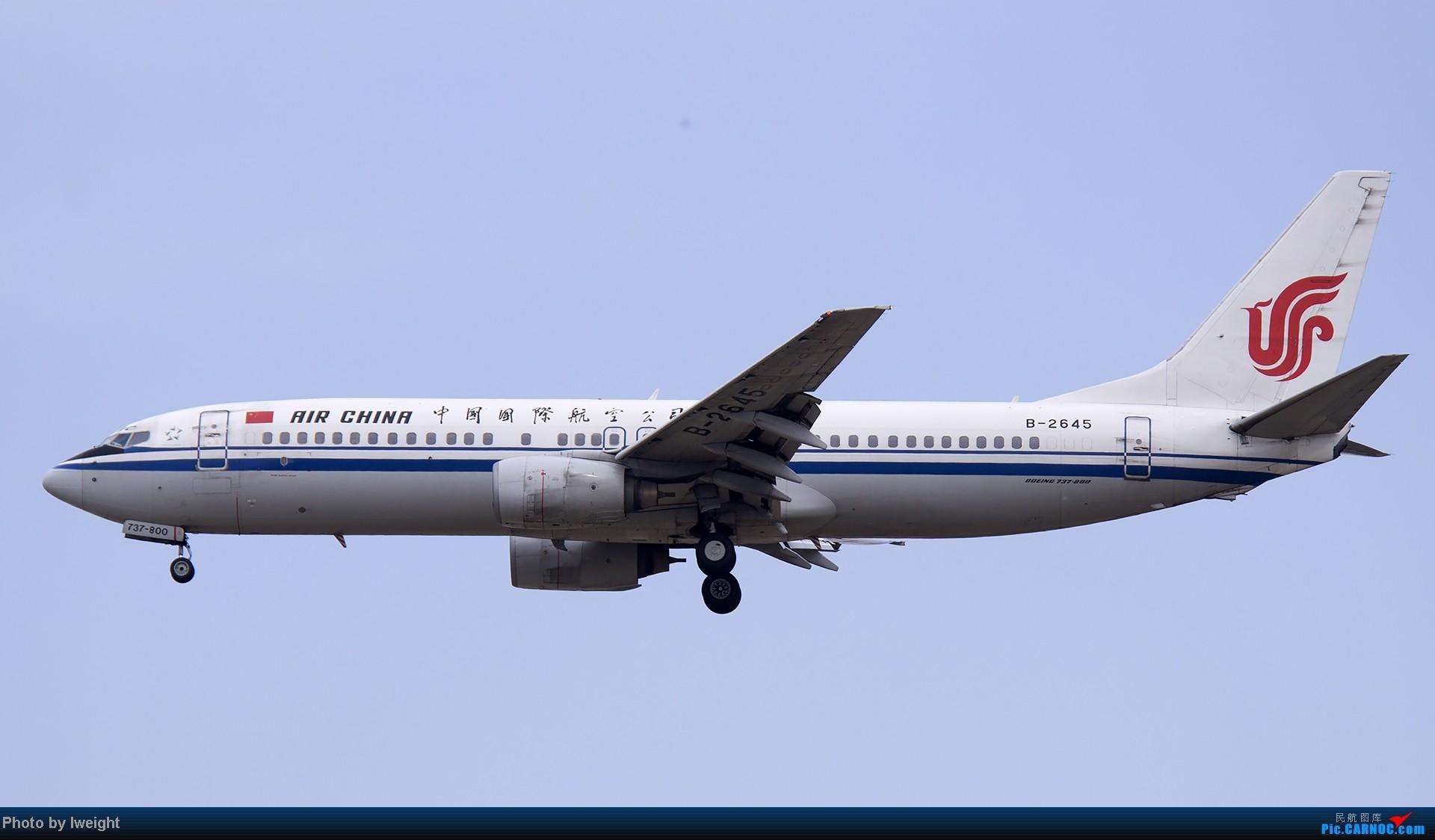 Re:[原创]北京难得的好天气,收获多种机型和彩绘,遗憾的是再次错过卡航巴塞罗那彩绘 BOEING 737-800 B-2645 中国北京首都机场