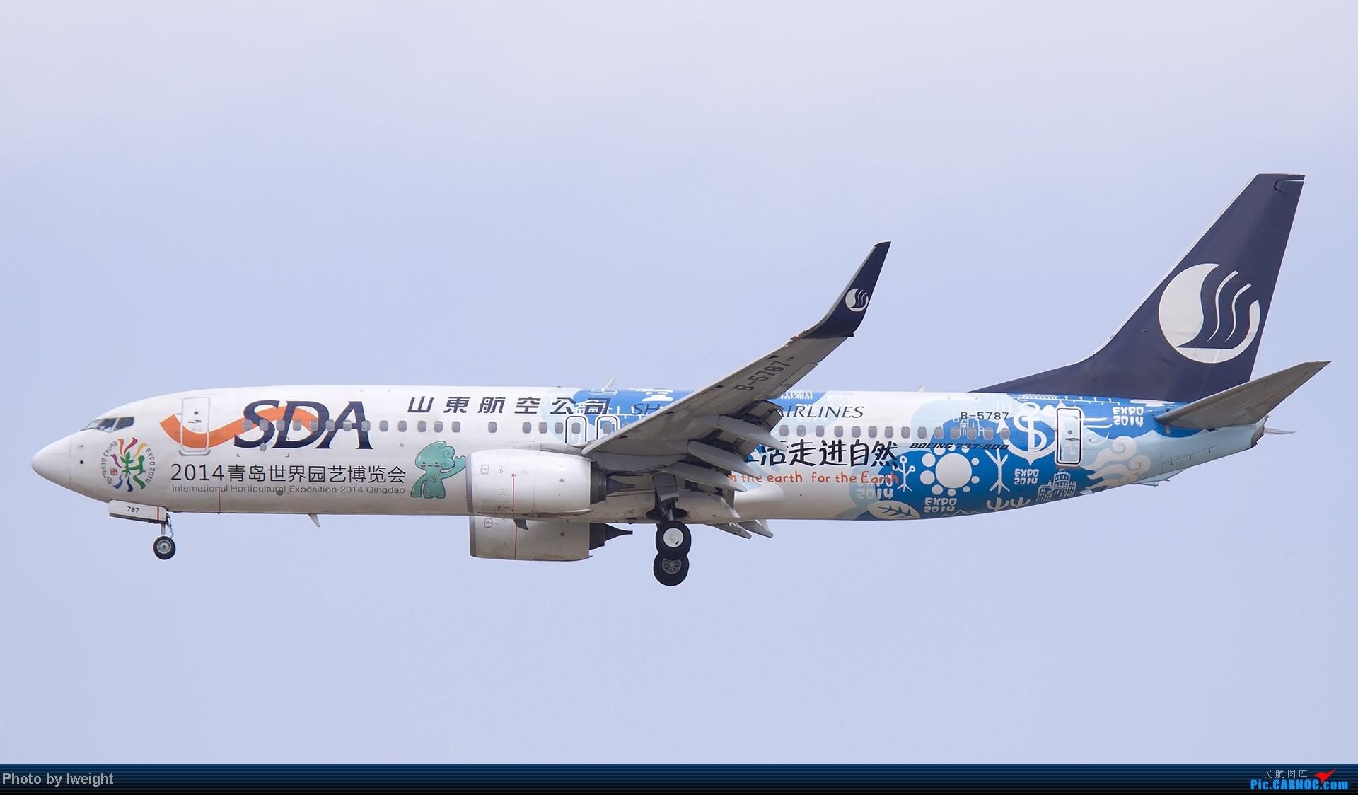 Re:[原创]北京难得的好天气,收获多种机型和彩绘,遗憾的是再次错过卡航巴塞罗那彩绘 BOEING 737-800 B-5787 中国北京首都机场
