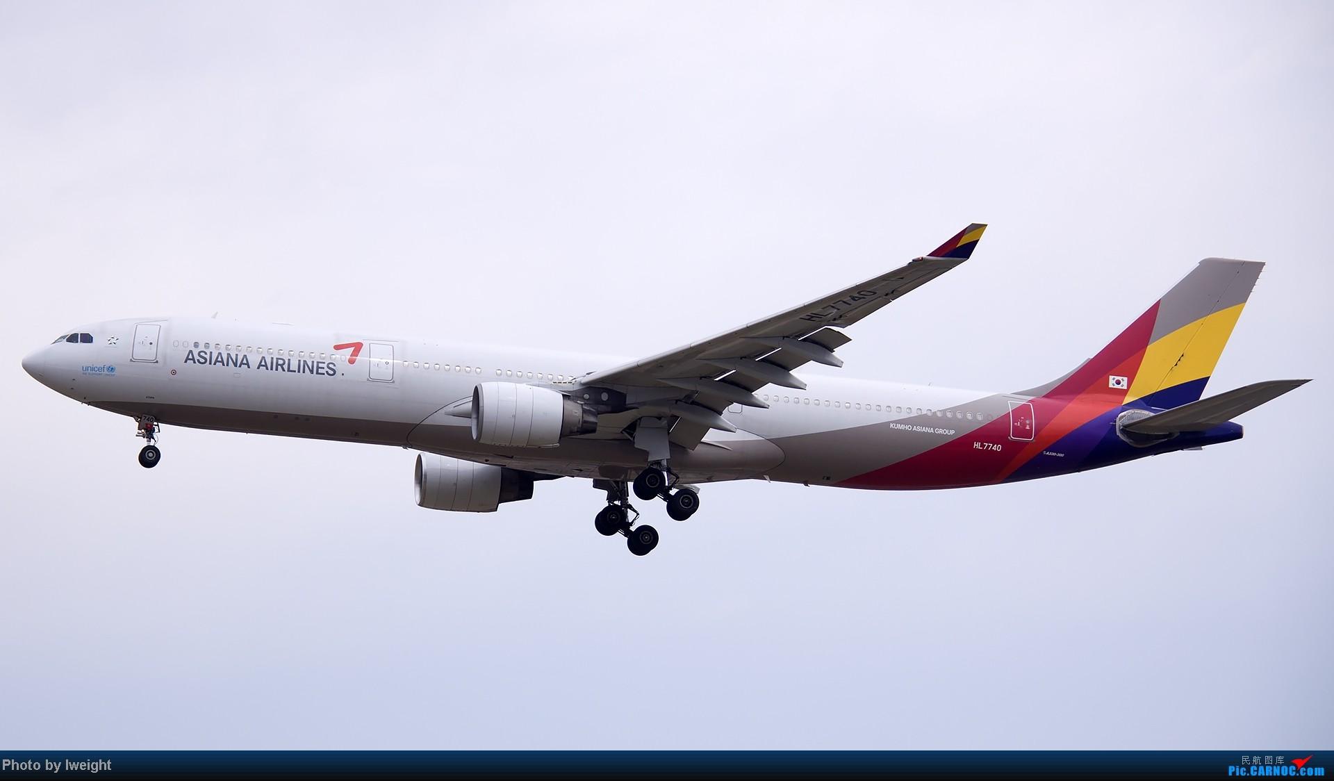 Re:[原创]北京难得的好天气,收获多种机型和彩绘,遗憾的是再次错过卡航巴塞罗那彩绘 AIRBUS A330-300 HL7740 中国北京首都机场