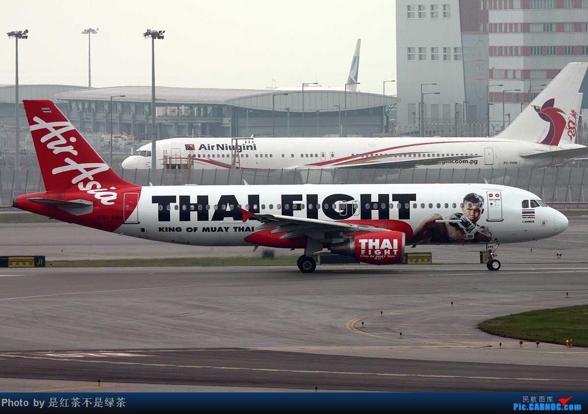 Re:[原创]【红茶拍机】五一香港拍机行,天很烂,好货很多! AIRBUS A320-200 HS-ABK 中国香港赤鱲角机场