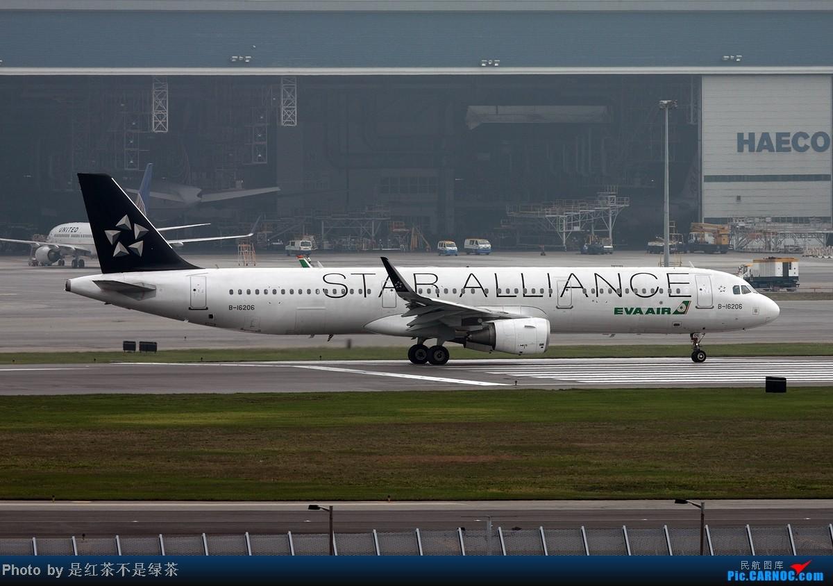Re:[原创]【红茶拍机】五一香港拍机行,天很烂,好货很多! AIRBUS A321-200 B-16206 中国香港赤鱲角机场