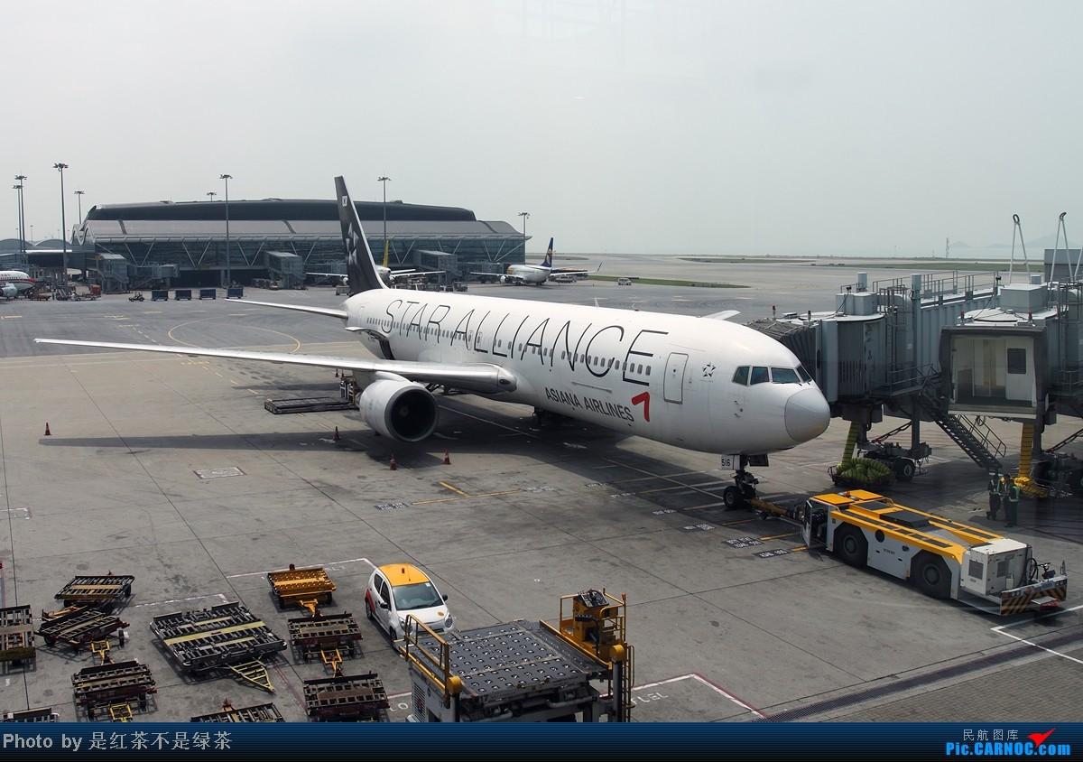 Re:[原创]【红茶拍机】五一香港拍机行,天很烂,好货很多! BOEING 767-300 HL7516 中国香港赤鱲角机场