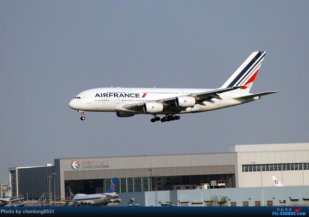 Re:[原创]【合肥飞友会】第一次到PVG拍飞机 都是好货啊! A380 F-HPJF 中国上海浦东机场