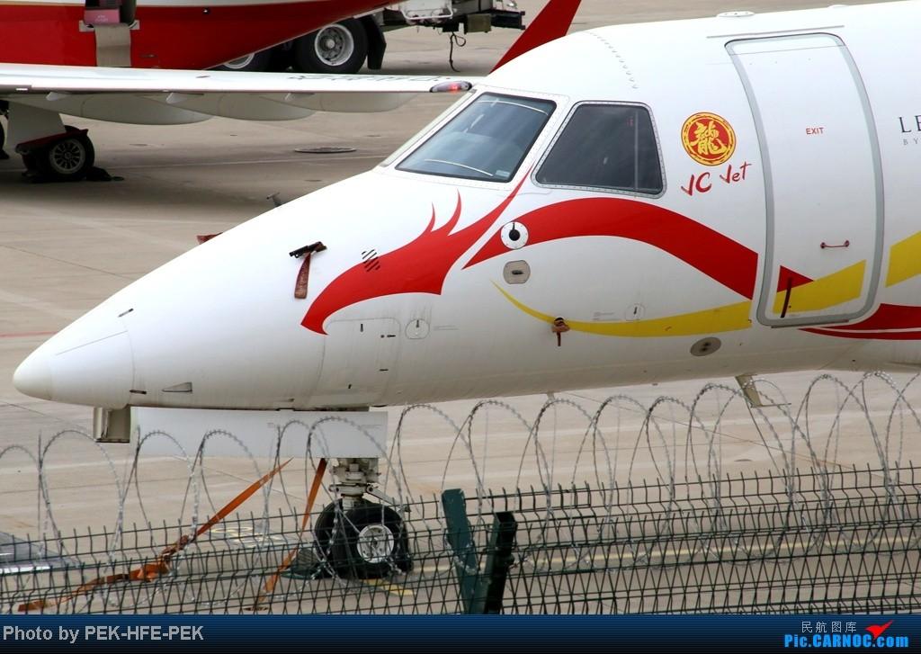 [原创][AutumnKwok]5.1最后一天依然机场走一趟,连续四天去机场~成龙私人机近照,棒子图204 EMBRAER ERJ-135 N688JC PEK