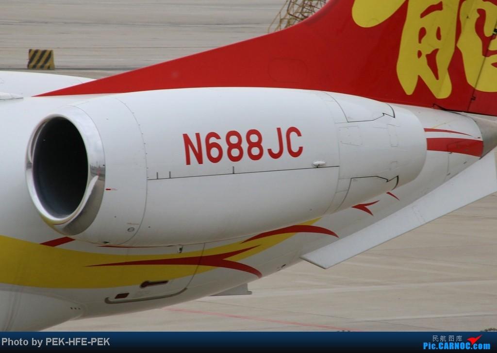 Re:[原创][AutumnKwok]5.1最后一天依然机场走一趟,连续四天去机场~成龙私人机近照,棒子图204 EMBRAER ERJ-135 N688JC PEK