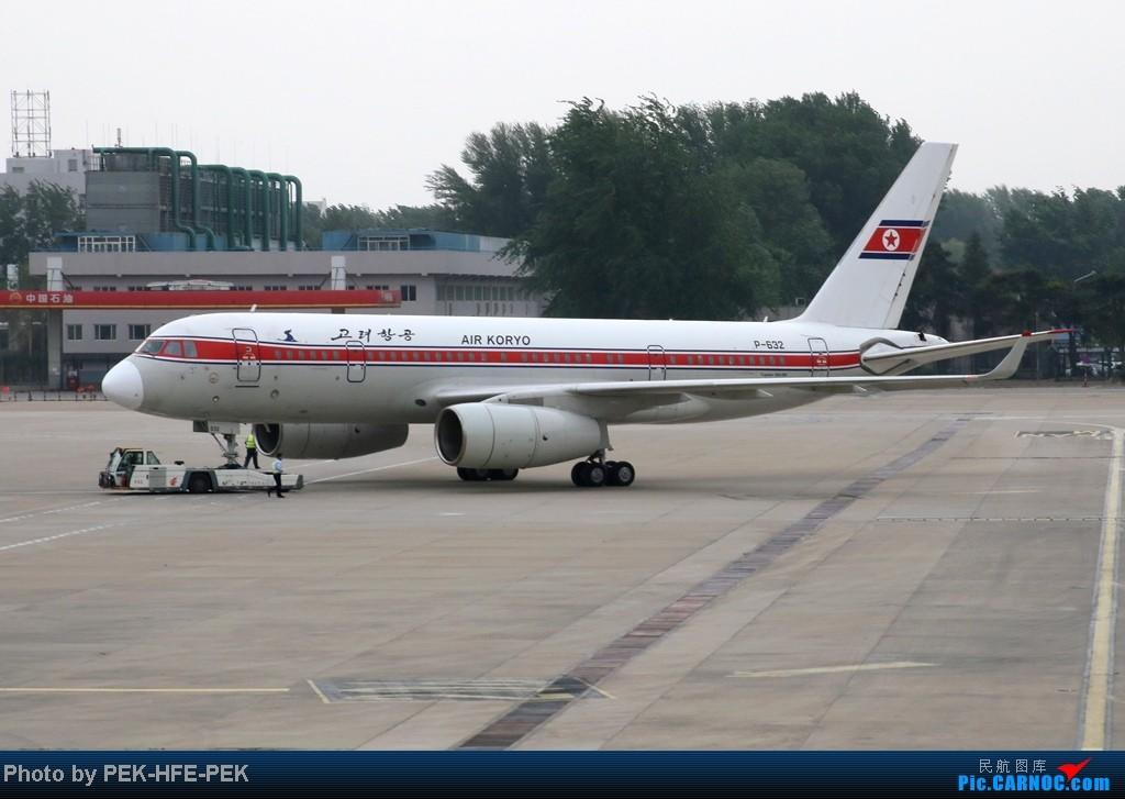 Re:[原创][AutumnKwok]5.1最后一天依然机场走一趟,连续四天去机场~成龙私人机近照,棒子图204 TUPOLEV TU-204 P-632 PEK