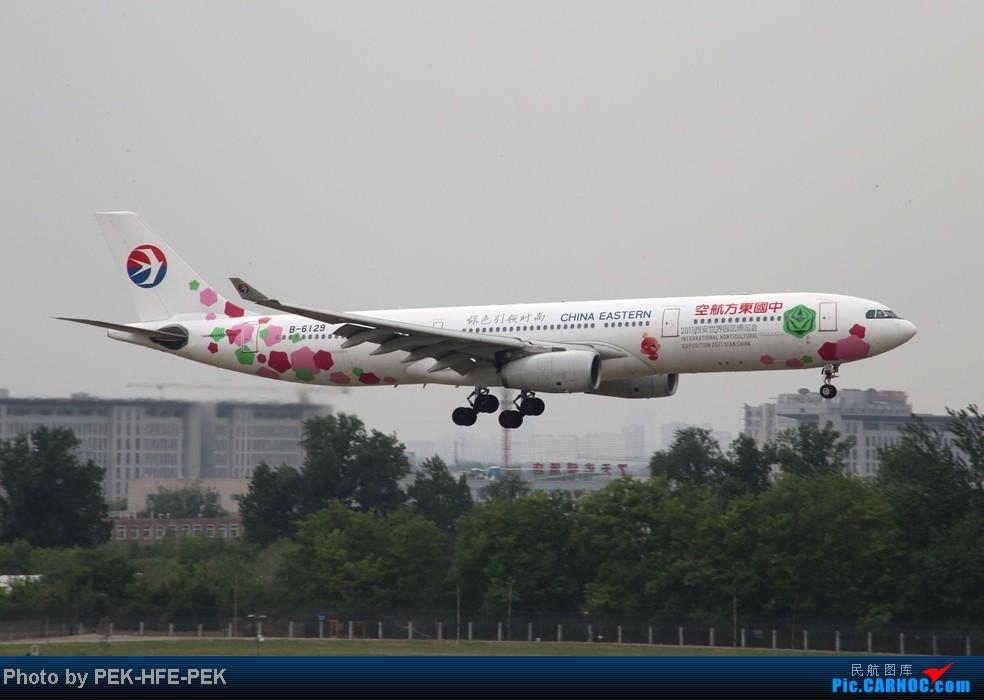 Re:[原创][AutumnKwok]5.1最后一天依然机场走一趟,连续四天去机场~成龙私人机近照,棒子图204 AIRBUS A330-300 B-6129 PEK