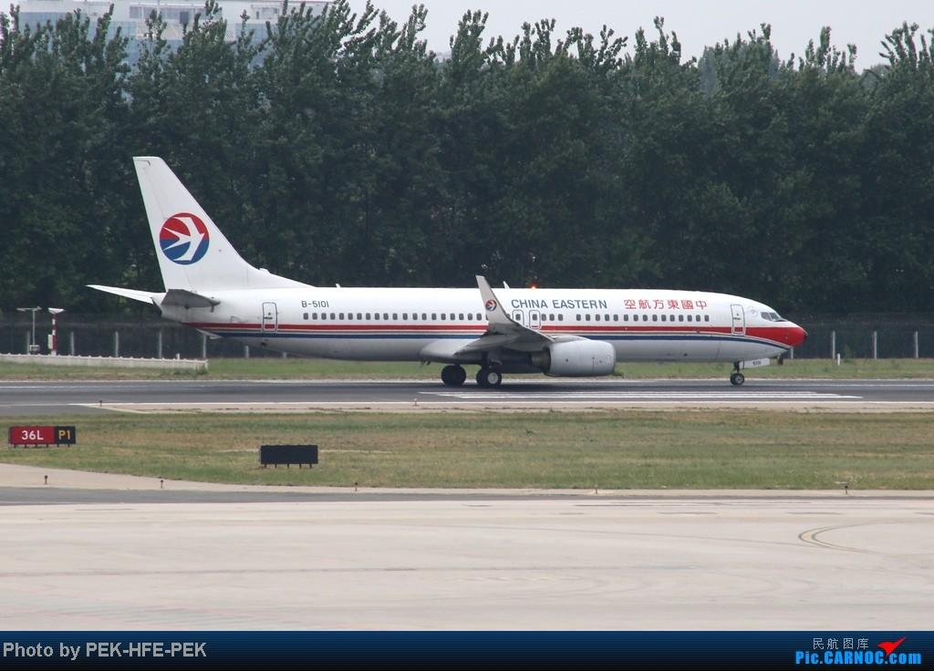 Re:[原创][AutumnKwok]5.1最后一天依然机场走一趟,连续四天去机场~成龙私人机近照,棒子图204 BOEING 737-800 B-5101 PEK