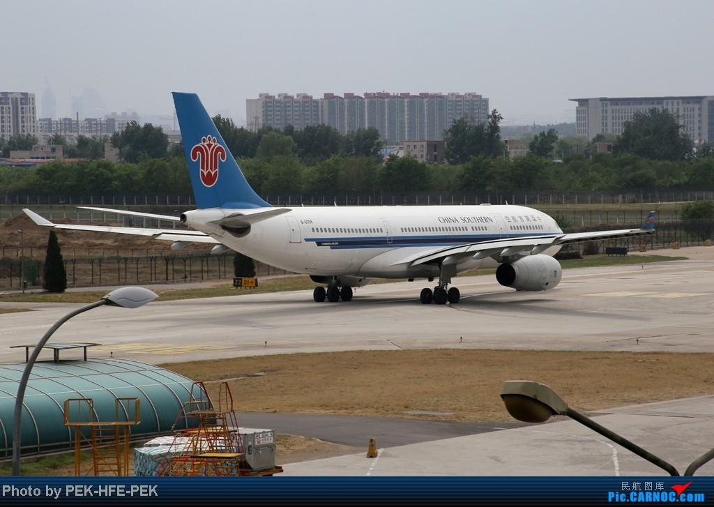 Re:[原创][AutumnKwok]5.1最后一天依然机场走一趟,连续四天去机场~成龙私人机近照,棒子图204 AIRBUS A330-200 B-6058 PEK