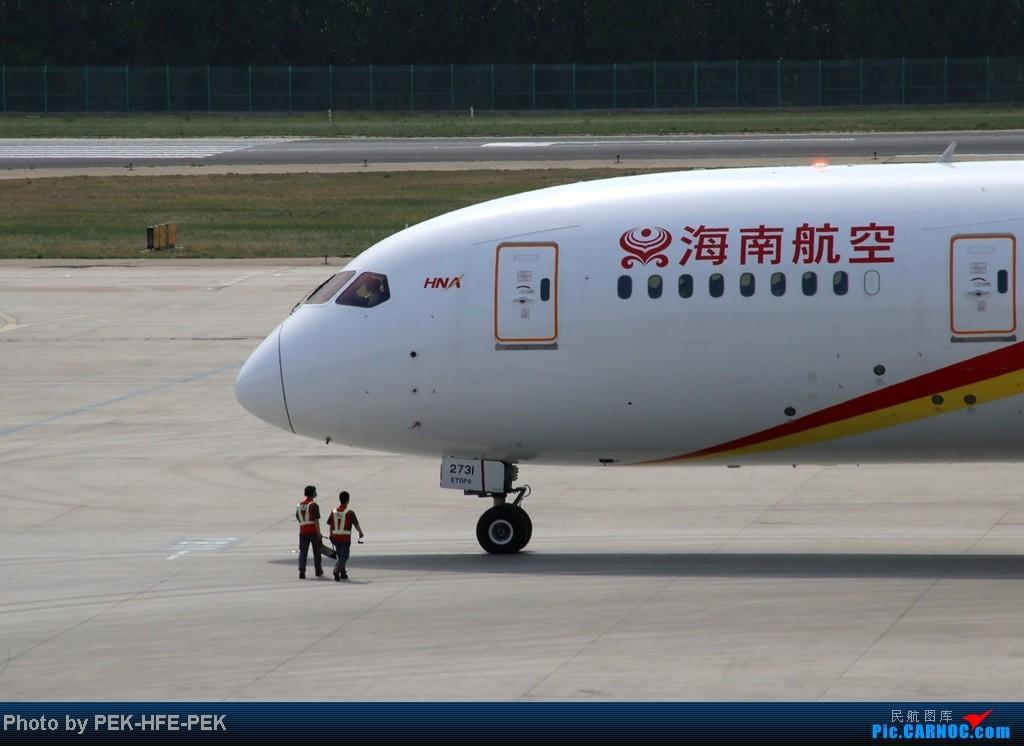 Re:[原创][AutumnKwok]5.1最后一天依然机场走一趟,连续四天去机场~成龙私人机近照,棒子图204     机务