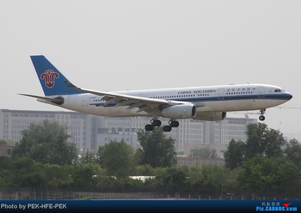 Re:[原创][AutumnKwok]5.1最后一天依然机场走一趟,连续四天去机场~成龙私人机近照,棒子图204 AIRBUS A330-200 B-6059 PEK