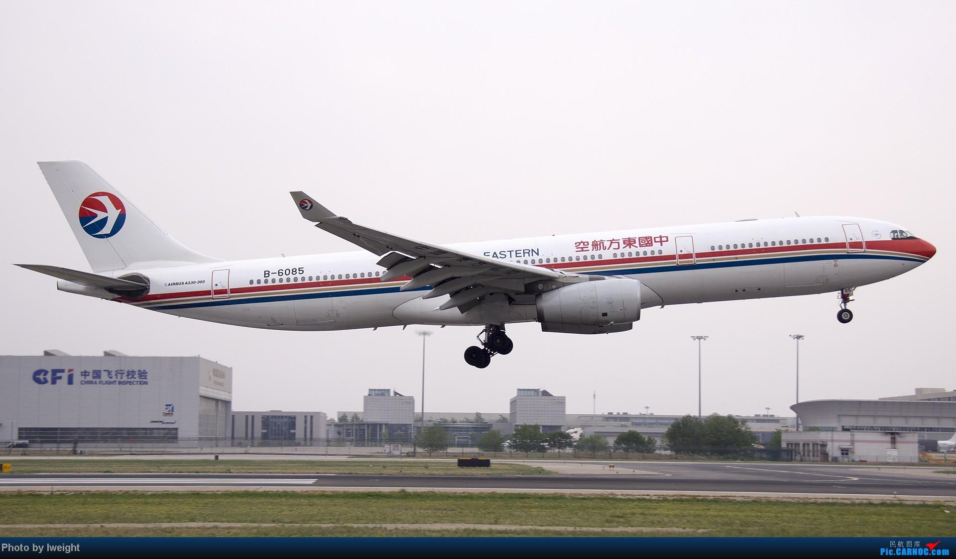 [原创]5月3日首都机场风云变幻的下午 AIRBUS A330-300 B-6085 中国北京首都机场