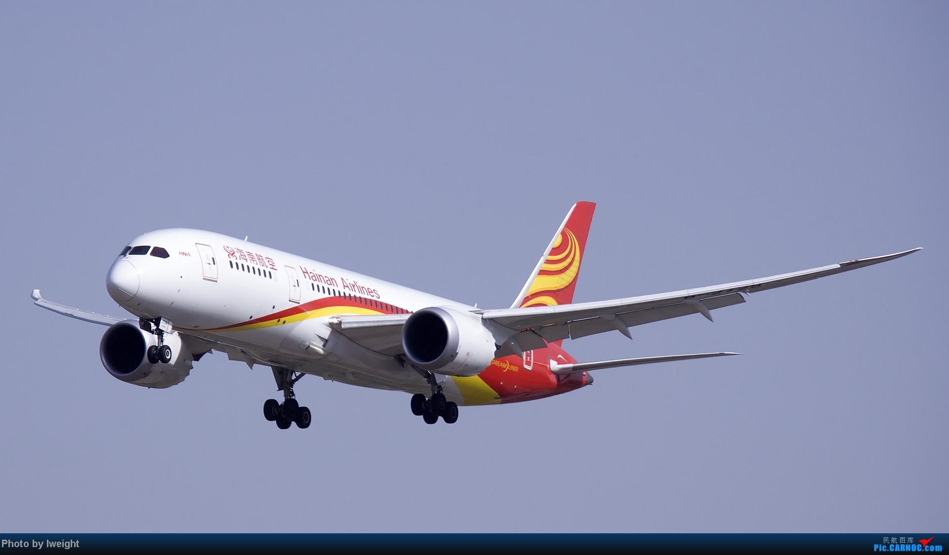 Re:[原创]5月3日首都机场风云变幻的下午 BOEING 787-8 B-2728 中国北京首都机场