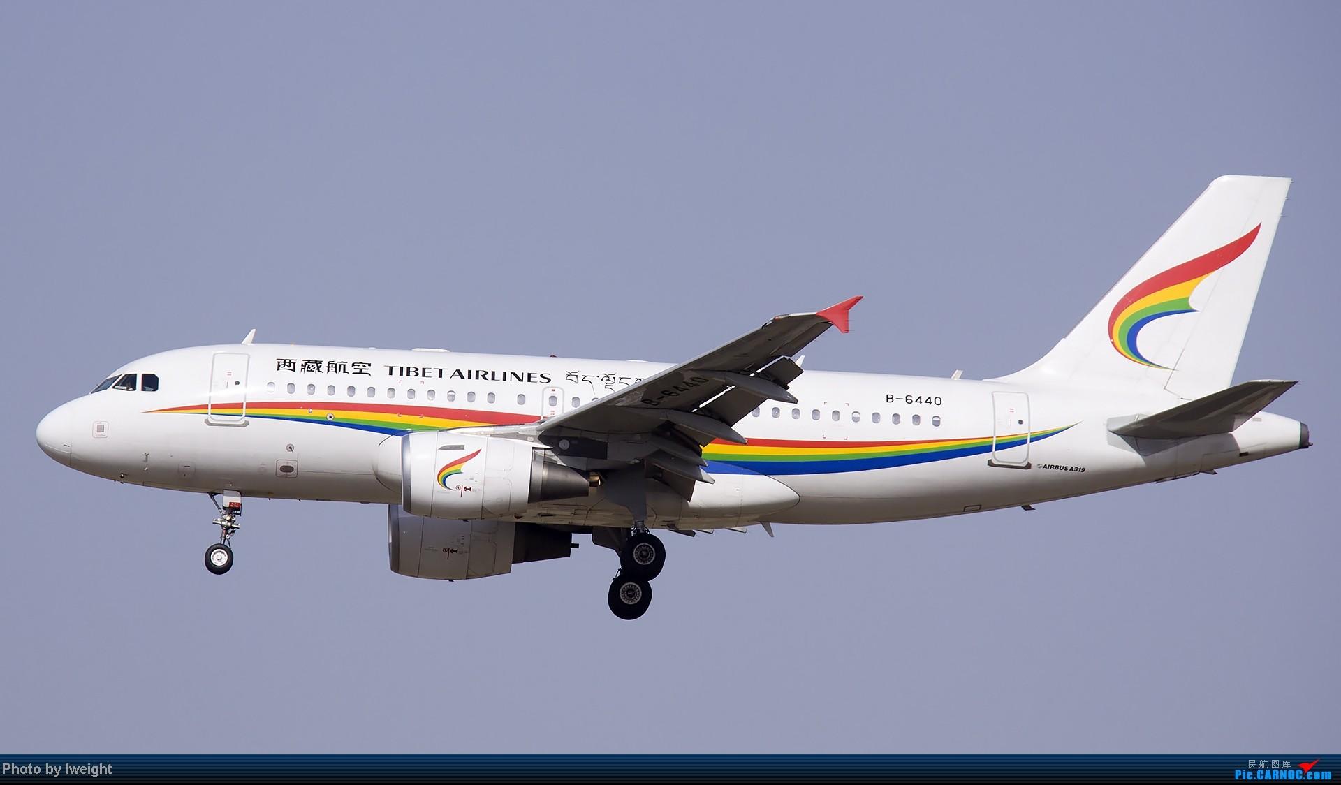 Re:[原创]5月3日首都机场风云变幻的下午 AIRBUS A319-100 B-6440 中国北京首都机场