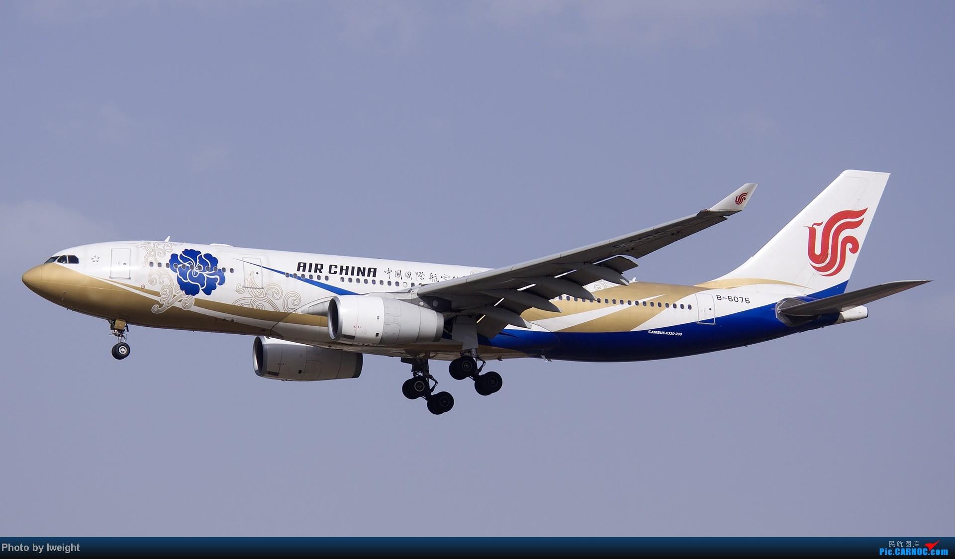 Re:[原创]5月3日首都机场风云变幻的下午 AIRBUS A330-200 B-6076 中国北京首都机场