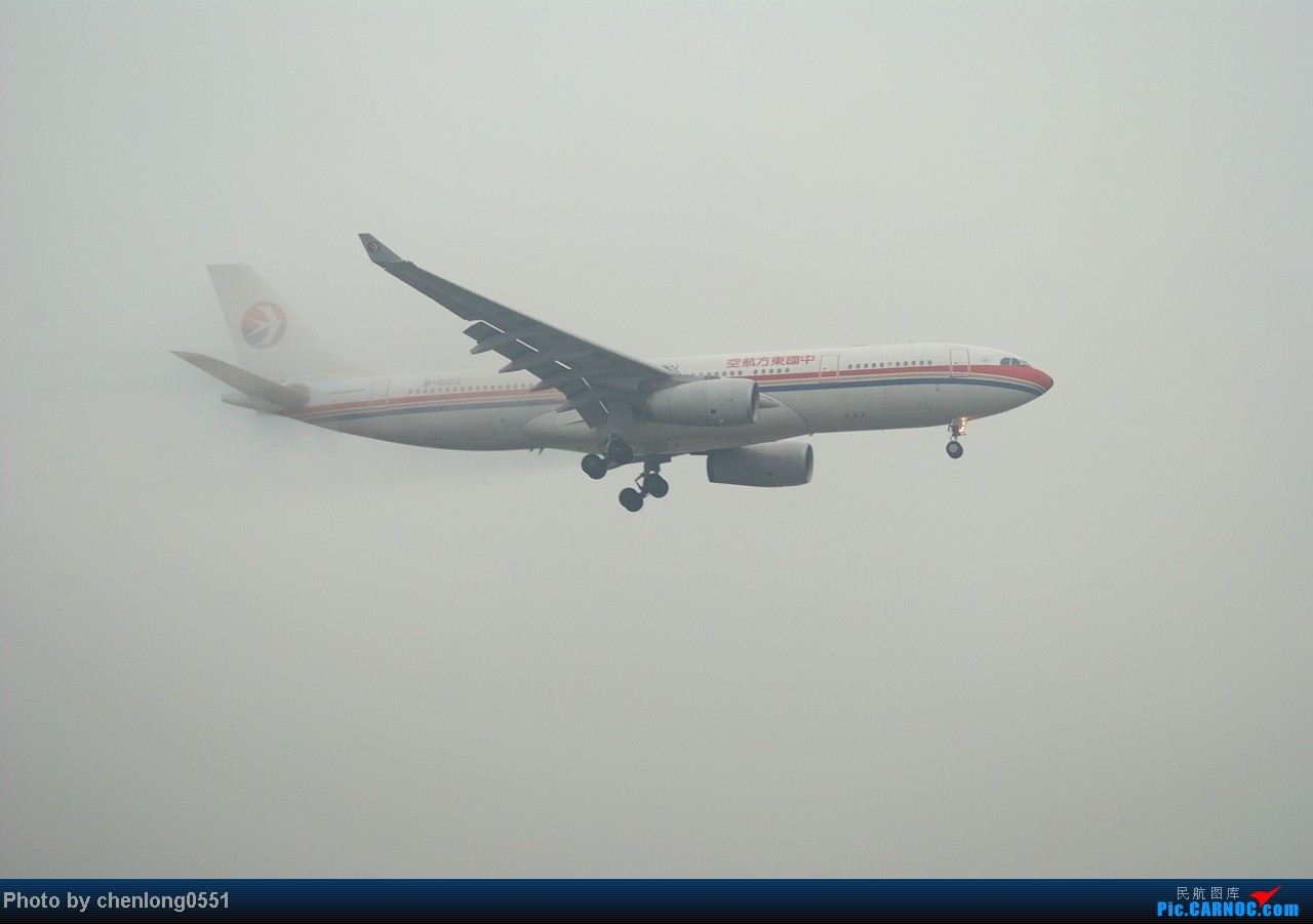 Re:[原创]【合肥飞友会】第一次到PVG拍飞机 都是好货啊! AIRBUS A330-200 B-6122 中国上海浦东机场